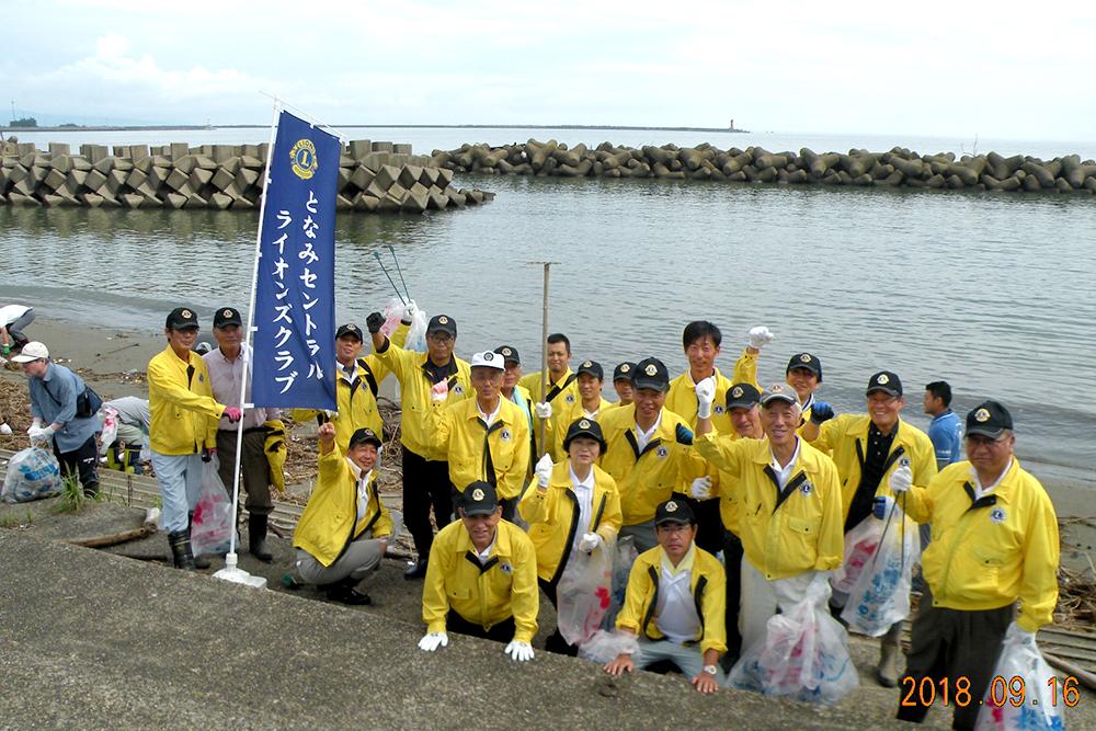 となみセントラルライオンズクラブ 六渡寺の海岸清掃 集合