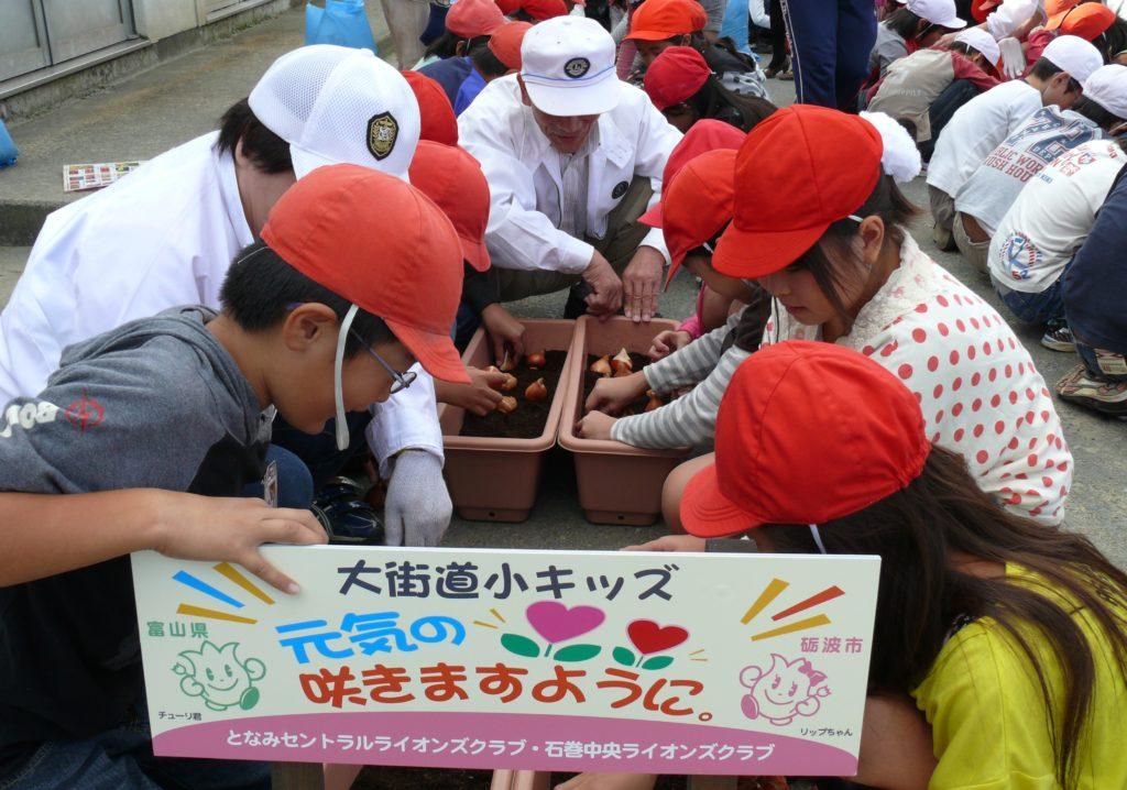 となみセントラルライオンズクラブ 東日本大震災支援 第2回