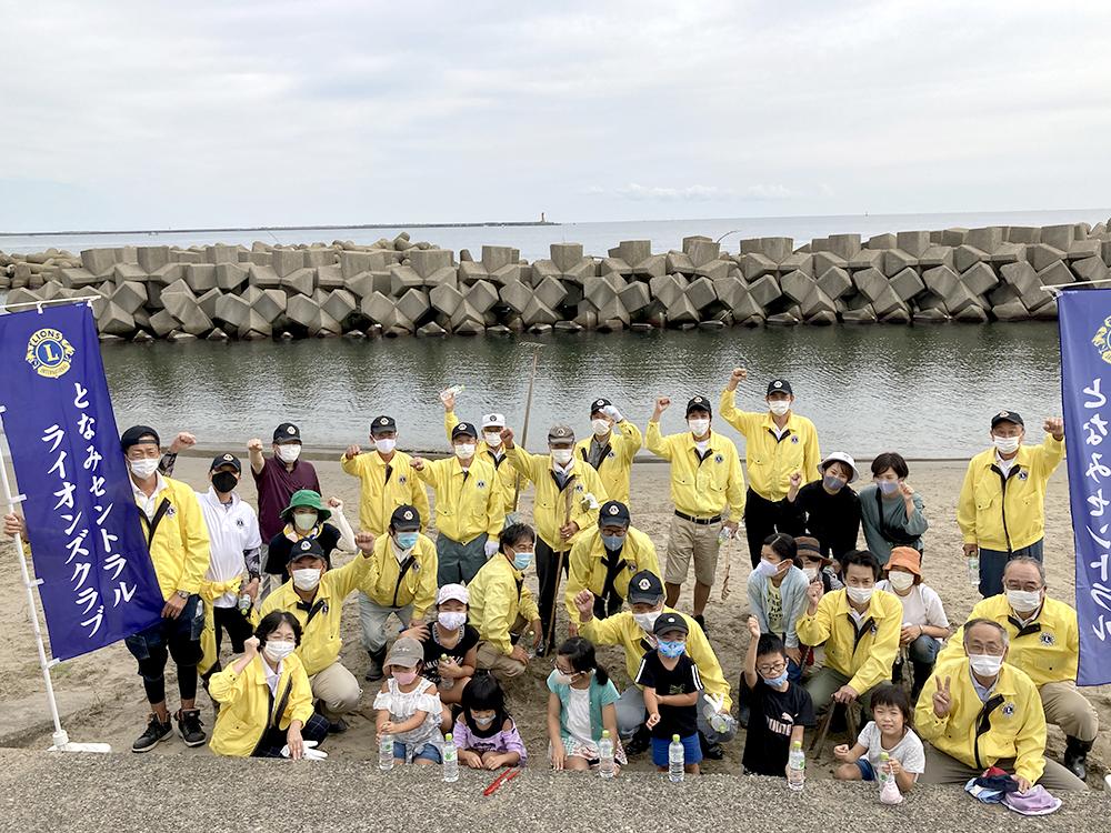 となみセントラルライオンズクラブ 六渡寺海岸清掃 集合写真